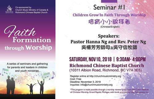 Seminar_20181110-small.jpg